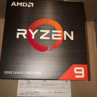 AMD Ryzen 9 5900X 100-100000061WOF