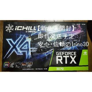 【新品未開封】Inno3D GeForce RTX 3070 iChiLL X4