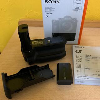 ソニー(SONY)のSONY VG-C3EM + NP-FZ100 (α7Ⅲ用) 美品(ミラーレス一眼)