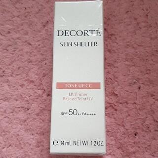 COSME DECORTE - 新品🌷コスメデコルテ✨サンシェルター✨トーンアップCC✨日焼け止め用乳液✨下地