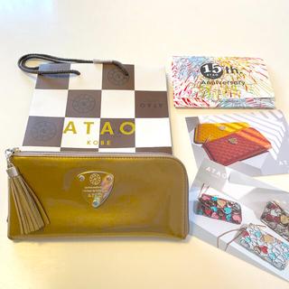ATAO - アタオ長財布