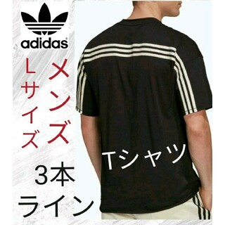 adidas - 【立体3本ライン】アディダス Tシャツ メンズ Lサイズ adidas