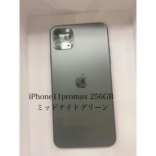 Apple - iPhone11promax 256GB ミッドナイトグリーン