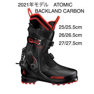 アトミック(ATOMIC)の21'ATOMIC  BACKLAND  CARBON 選べる3サイズ(ブーツ)