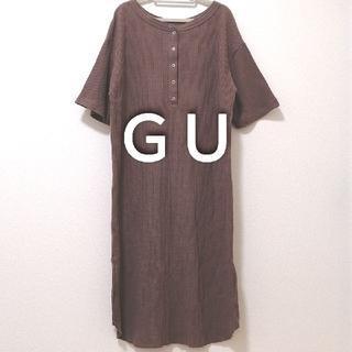 GU - ジーユー × ワッフル ロングワンピース