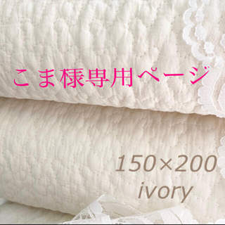 h韓国イブル クラウド柄アイボリー ベビーイブル  ラグ150×200(±5