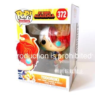 【即購入OK】僕のヒーローアカデミア ヒロアカ グッズ フィギュア 轟焦凍