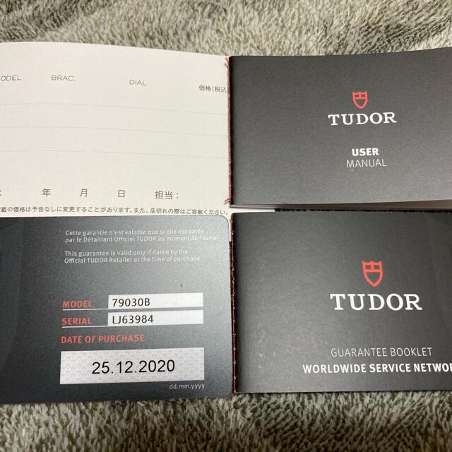 Tudor(チュードル)の  チューダー ブラックベイ 58 79030B SSブレス ブルー メンズの時計(腕時計(アナログ))の商品写真