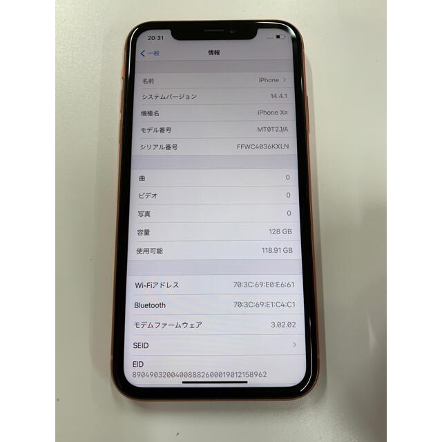 iPhone(アイフォーン)のApple 国内版SIMフリー iPhoneXR  128GB コーラル スマホ/家電/カメラのスマートフォン/携帯電話(スマートフォン本体)の商品写真