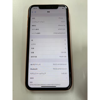 iPhone - Apple 国内版SIMフリー iPhoneXR  128GB コーラル