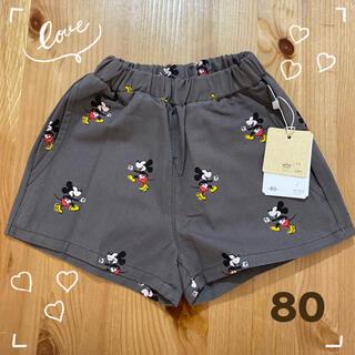 グレー ミッキー ショートパンツ 韓国子供服 80サイズ