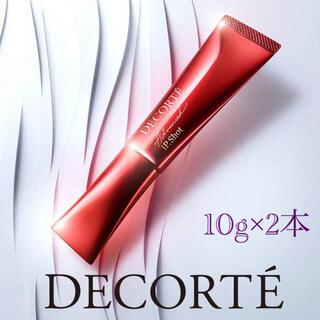COSME DECORTE - コスメデコルテ  iP.Shot アドバンスト  10g×2本