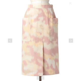 Drawer - Drawer ペールカモフラージュタイトスカート
