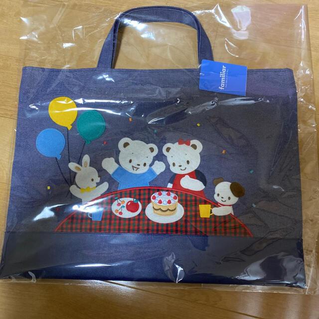 familiar(ファミリア)のファミリア デニムバッグ キッズ/ベビー/マタニティのこども用バッグ(レッスンバッグ)の商品写真