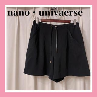 nano・universe - 美品 nano universe ショートパンツ ブラック ウエストゴム