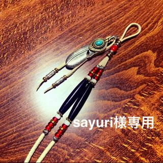 sayuri様専用(スマホストラップ/チャーム)