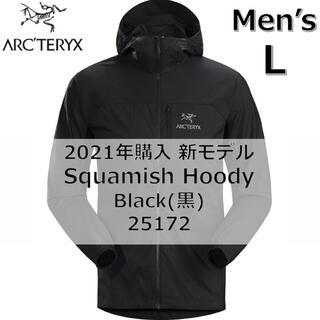 ARC'TERYX - 【新品】 アークテリクス スコーミッシュフーディ ブラック Lサイズ