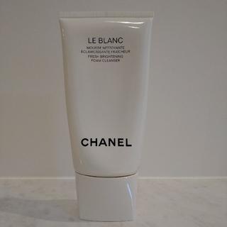 シャネル(CHANEL)のCHANEL ル ブラン フォーミング クレンザー 洗顔料(洗顔料)