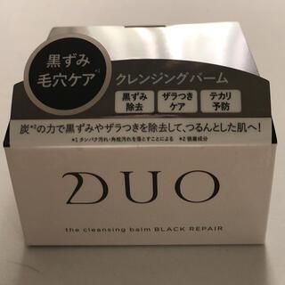 【新品】☆D.U.O ザ クレンジングバーム  ブラックリペア