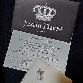 ジャスティンデイビス(Justin Davis)のJustin Davis   (ネックレス)