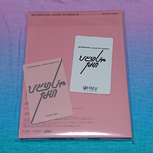 SEVENTEEN(セブンティーン)のSEVENTEEN セブチ ディエイト CARAT盤 アルバム トレカ エンタメ/ホビーのCD(K-POP/アジア)の商品写真