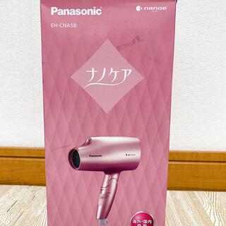 Panasonic - ☆新品未使用品☆ Panasonic ナノケア ドライヤー EH-CNA5B