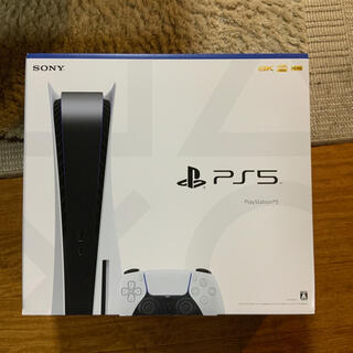 PlayStation 5 CFI-1000A01