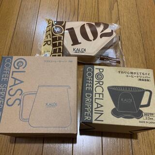 カルディ(KALDI)のカルディ コーヒードリッパー(陶器製) グラスコーヒーサーバー フィルター(コーヒーメーカー)