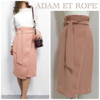 Adam et Rope' - 【格安】ADAM ET ROPEリボンベルト付ラップスカート*ピンクベージュ