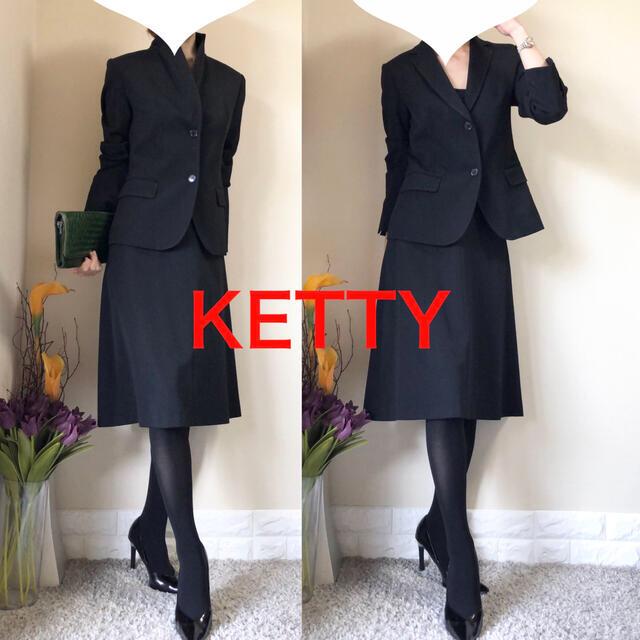 ketty(ケティ)の美品!KETTY  ケティ セットアップ スカート スーツ 1 S 黒 冠婚葬祭 レディースのフォーマル/ドレス(スーツ)の商品写真