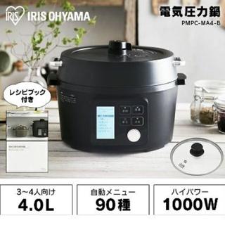 アイリスオーヤマ - 新品!アイリスオーヤマ  電気圧力鍋 PMPC-MA4-B