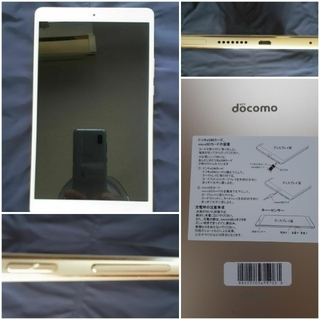 NTTdocomo - ドコモ dtab Compact d-01J GoldSIMロック解除済み