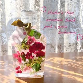 ピンク系♡カーネーション♪ハーバリウム♡母の日にも♡(その他)