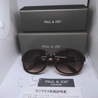 PAUL & JOE - 【正規品】PAUL&JOE ポール&ジョー サングラス ブラウン グラデーション