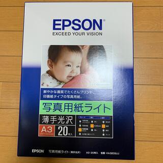 エプソン(EPSON)のEPSON写真用紙ライト A3 20枚(その他)