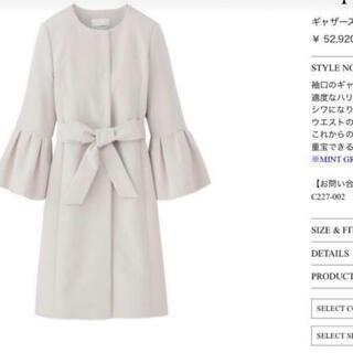 M-premier - 美品 エムプルミエ ノーカラー スプリング コート