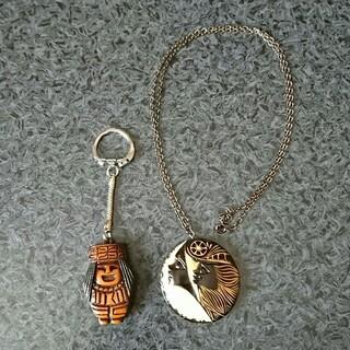 北海道アイヌの木彫りネックレスとキーホルダーセット(彫刻/オブジェ)