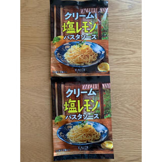 KALDI クリーム塩レモンパスタソース 2人前×2袋