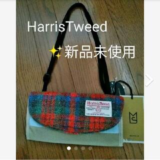 ハリスツイード(Harris Tweed)の新品未使用  ミレスト HarrisTweed トラベルオーガナイザー(旅行用品)