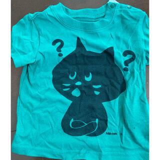 ネネット(Ne-net)の【週末タイムセール】ネネット にゃーTシャツ 80(Tシャツ/カットソー)