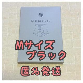 モンステラ gyugyugyu ギュギュギュ Mサイズ 骨盤ショーツ (その他)