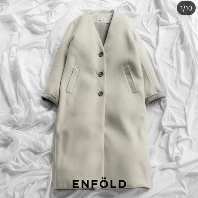 ENFOLD(エンフォルド)のenfold エンフォルド  20AW ロングコート ノーカラーリバーコート レディースのジャケット/アウター(ロングコート)の商品写真