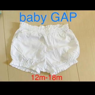 babyGAP - ショートパンツ かぼちゃパンツ