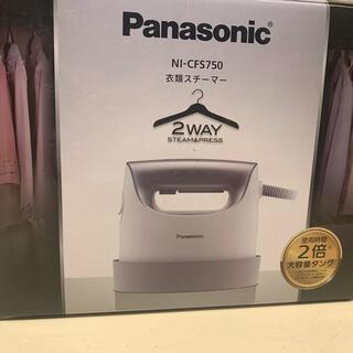 Panasonic - パナソニック 衣類スチーマー NI-CFS750