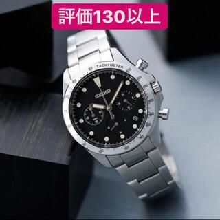 セイコー(SEIKO)のセイコー ナノユニバース 時計(腕時計(アナログ))