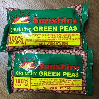 サンシャインクランチグリーンピース50gx2袋 フィリピンお菓子(菓子/デザート)