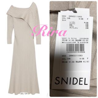 snidel - 新作新品🌷スナイデル アシメワイドリブニットワンピース
