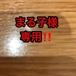 まる子様専用‼️新品 ミスド 引換券 15個 ミスタードーナツ(フード/ドリンク券)