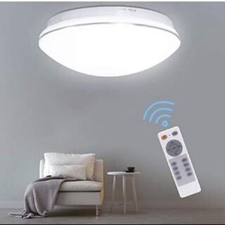 新品 LEDシーリングライト 調光 ~6畳 24W リモコン付き(天井照明)