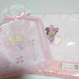 Disney - ミニーマウス☆ハンドタオル 2枚セット 新品未使用